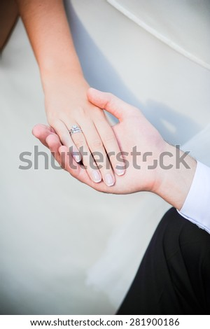 Wedding. Rings.  - stock photo