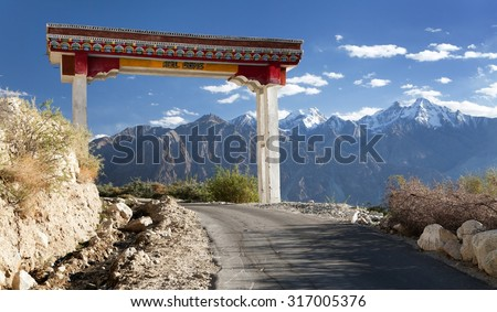 Wel come to Nubra valley and Samstanling monastery - Nubra valley, Indian himalayas, Ladakh, Jammu and Kashmir, India - stock photo