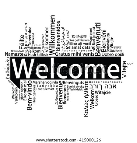 Welcome Tag Cloud in different languages - stock photo