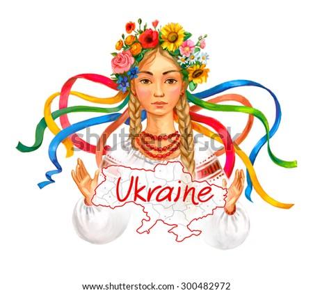Women Ukrainian Women Welcome To 97