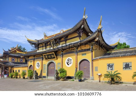 WENZHOU-CHINA-NOVEMBER 20, 2014. Front of Jiangxin Buddhist Temple, which was rebuilt in 1789 and encompasses 2,870 square meters. It is located in the middle of the Oujiang River north of Wenzhou.