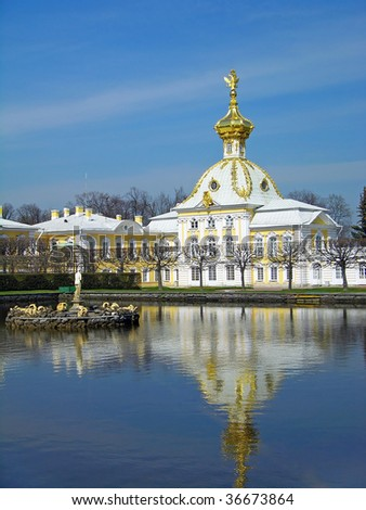 West wing of the Big Palace, Peterhof, Russia - stock photo