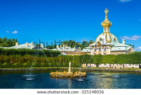 Western Square Pond With Fountain in Peterhof - Russia - stock photo