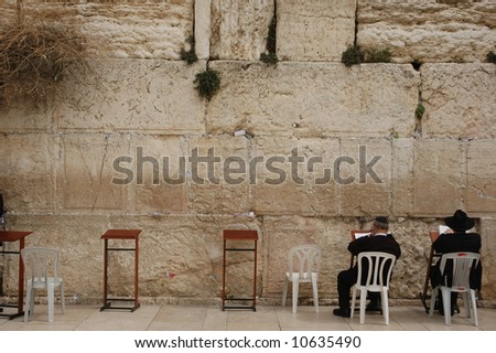 Western Wailing Wall in Jerusalem, Israel - stock photo