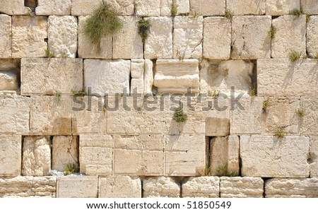 Western (Wailing) Wall. Jerusalem Old City