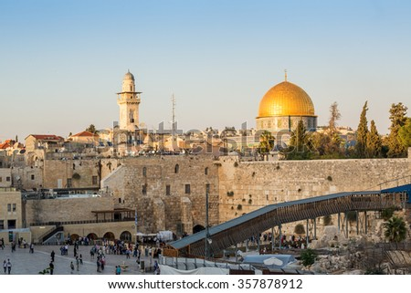 Western Wall and Rock of the Dome in Jerusalem, Israel