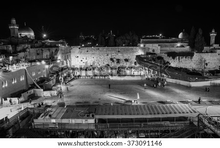 Western Wall in Jerusalem at night - stock photo