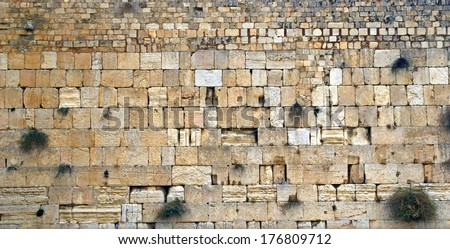 Western Wall, Jerusalem, Israel - stock photo