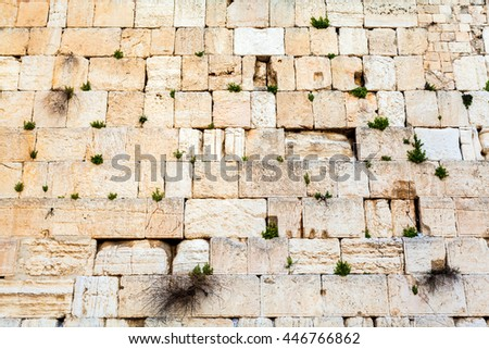 Western wall . Travel to Jerusalem. Israel. - stock photo
