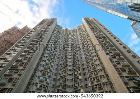Westlands Court, Quarry Bay, Hong Kong - 10 Dec 2016: It is a residential building in Quarry Bay district.
