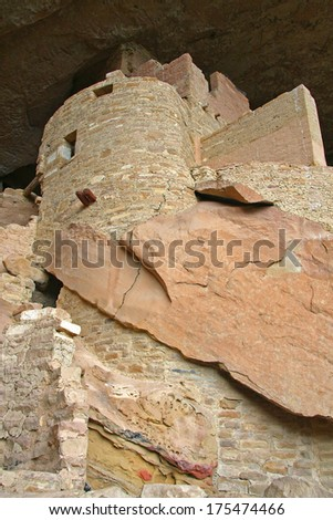 Wetherill Mesa - stock photo