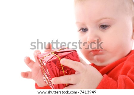 what is in here - stock photo