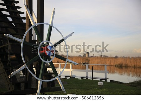 Wheel to turn windmill; Unesco World Heritage Site Kinderdijk, South Holland, Netherlands