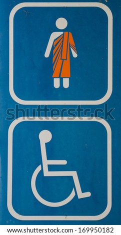 wheelchair and monk restroom sign