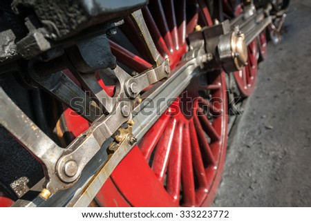 wheels and coupling rods on a vintage locomotive - shallow d.o.f. - stock photo
