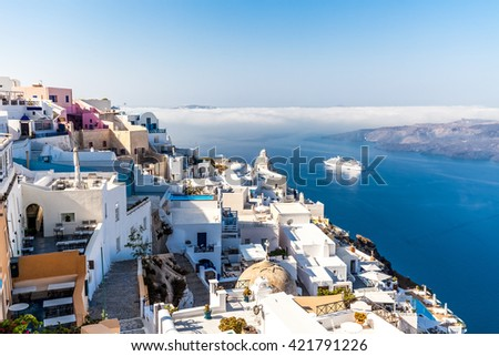 White architecture on Santorini island, Greece - stock photo