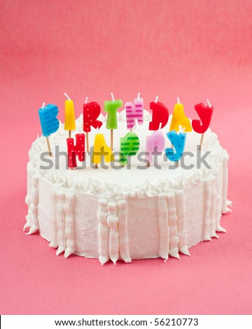 White Birthday Cake With Candles - stock photo