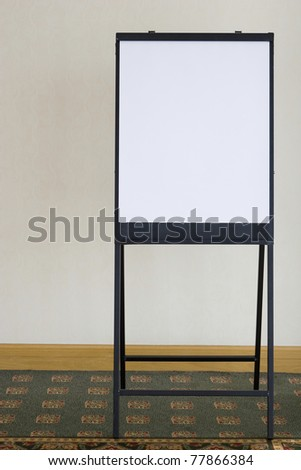 White board flip chart for business meetings - stock photo