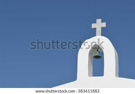White Church Architectural Detail with Copyspace in the sky - stock photo