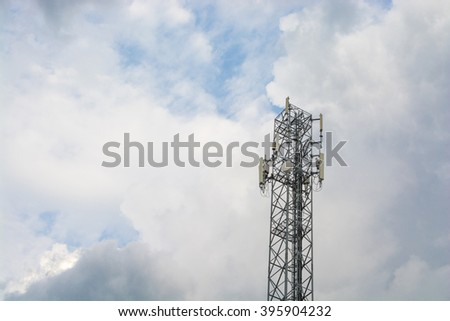 white color antenna repeater tower on sky