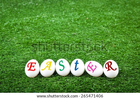 White easter eggs on grass - stock photo