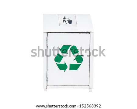 White garbage, trash bin isolated on white background with path - stock photo