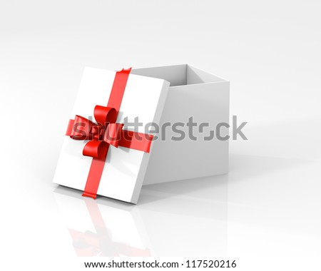 White gift box with lid - stock photo