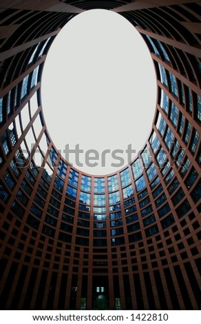White Hole or The Internal Yard of European Parliament in Strasbourg, France - stock photo
