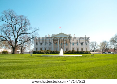 White House front lawn - stock photo