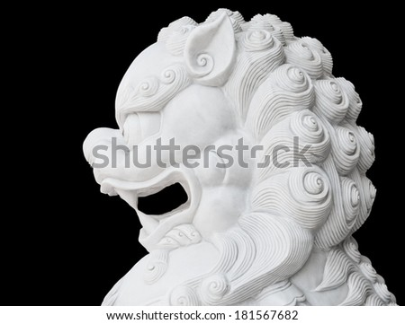 white lion head statue isolated