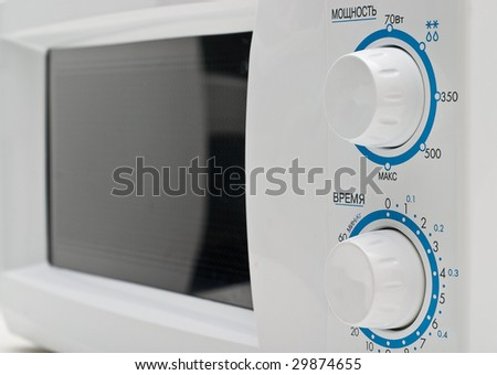 White microwave oven close up. - stock photo
