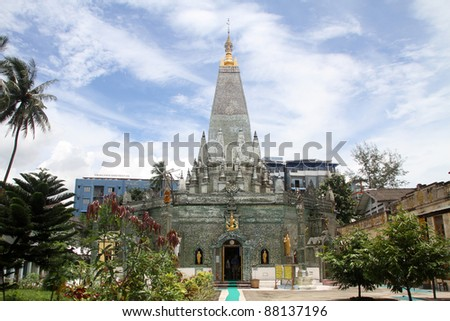 White mirror templepagoda  in Yangon, Myanmar - stock photo