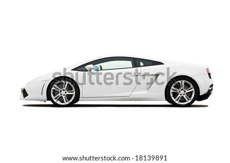 White modern supercar isolated on white - stock photo