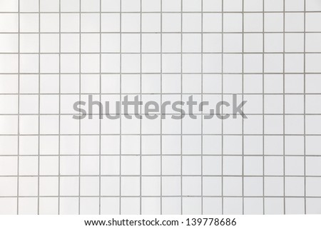 White modern wall background - stock photo