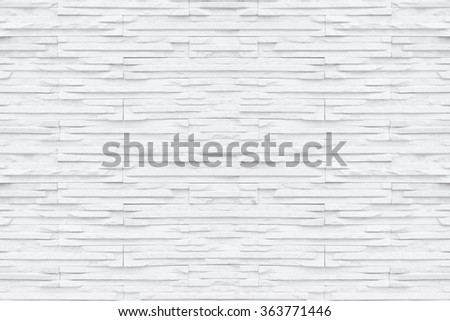 White modern wall, texture stone background.