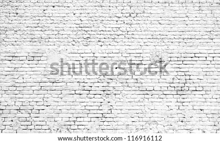 white old brick wall - stock photo