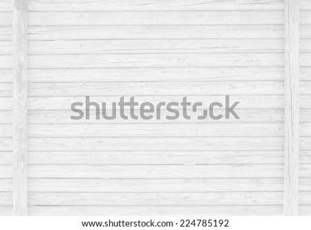 WHITE OLD WOODEN FENCE - stock photo