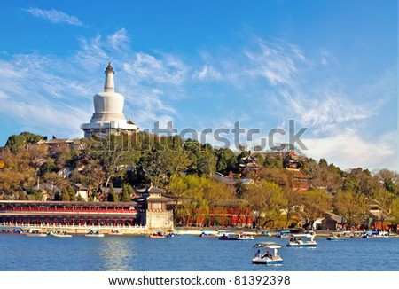 White pagoda of Beihai park, beijing, China, where people can go for relaxation - stock photo