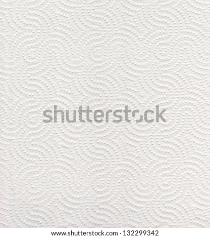 White paper background with a small pattern - stock photo