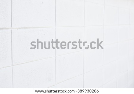 White room with copy space - stock photo