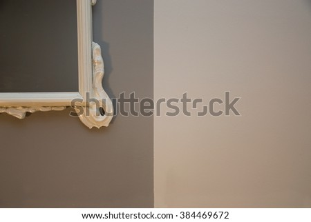 white rustic wooden mirror
