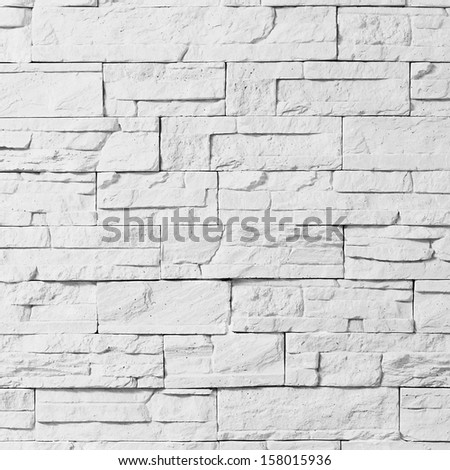 White stone brick decorative wall - stock photo