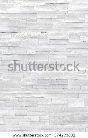 White Stone Veneer Wall Texture Tiles Stacked Flat Make Beautiful Modern Accent