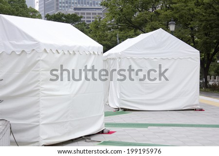 White Tents For The Event