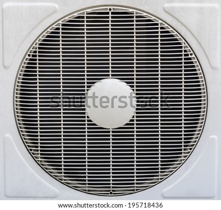 white the metal blades of air-compressor ,texture background Propeller spinning - stock photo