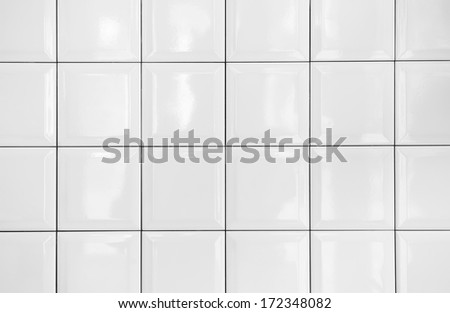 White tiles - stock photo