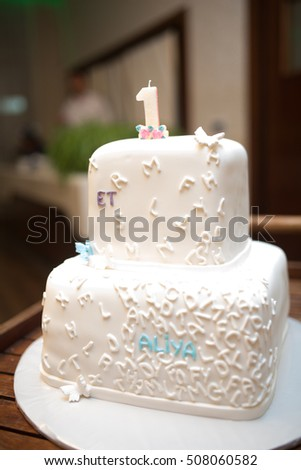 White Wedding cake on table, sweet, shallow focus vertical