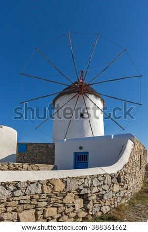 White windmill and Stone wall on the island of Mykonos, Cyclades, Greece