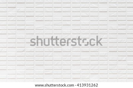 White wood wall texture and background seamless - stock photo