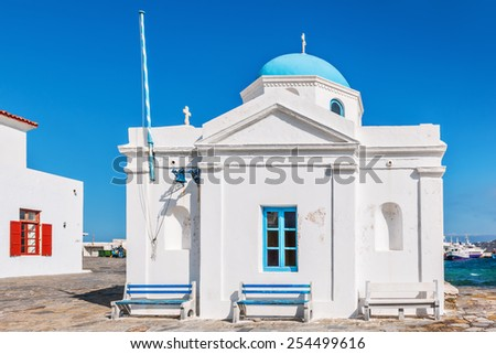 Whitewashed and blue domed Agios Nikolaos church in Mykonos, Greece, Europe - stock photo